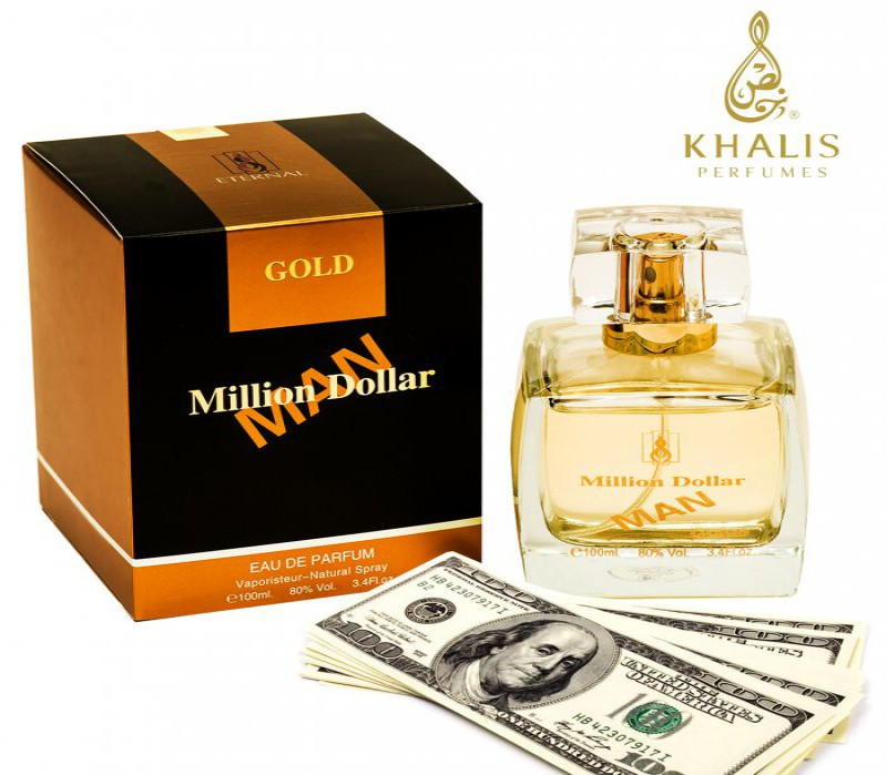 Million Dollar Gold